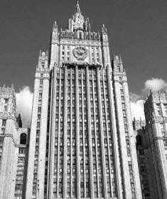 The neo-Gothic skyscraper of the Russian Foreign Affairs Ministry at Smolenskaya Square � Moscow, Russia.